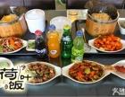 北京竹筒饭加盟连锁店-荷百味加盟当优选