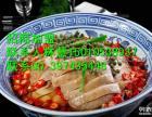 嘉州紫燕百味鸡加盟
