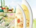 源生态个人护理护肤品 源生态个人护理护肤品加盟招商