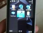 自己精心收藏的诺基亚N96一部全金属外壳带无线