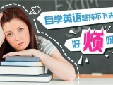 广州外教英语培训