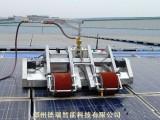 提供光伏组件清洗服务 光伏板清扫机器人设备