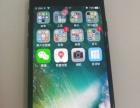 Iphone7磨砂黑128G港行,9成新