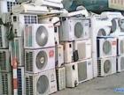 德州市旧家电回收公司