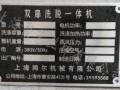 上海聚艺丝印有限公司承接标牌铭牌标签不干胶专业印刷制作