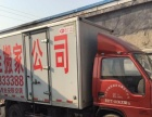 佳佳搬家公司、搬家搬厂、长短途、服务专业高效