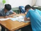 菏泽数学辅导班 菏泽英语辅导班 菏泽物理辅导班