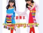 淮安市儿童舞蹈服出租 藏族水袖舞蹈服装租借