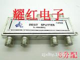 厂家直销8分配 分支器分配器 有线器材 电视信号连接器1进8出