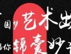 北京室内设计作品集辅导