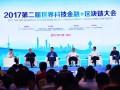 广州拍摄 网络直播 FS7摄像机 租赁无线麦 活动媒体采访
