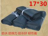 快递袋子灰色17*30快件袋破坏性快递包装袋子快递专用袋批发