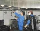 南京秦淮区高温蒸汽臭氧消毒油烟机清洗更专业靠谱