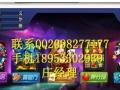 山东手机捕鱼游戏开发商华软科技