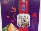 端午节员工福利咸蛋皮蛋粽子团购批发首选福达坊