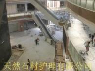 专业大理石护理公司,深圳市大理石养护-石材保养技术服务公司