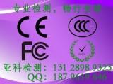 电钻GB标准 3C认证 质检报告