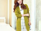 2015秋季新品中长款女式针织衫韩版大码宽松纯色针织开衫毛衣外套