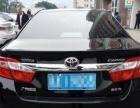丰田凯美瑞2012款 骏瑞 2.0S 手自一体 耀动版分期首付2