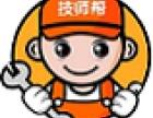 免费汽修专业培训 北京现代iX35维修手册2010培训文档