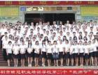 深圳蛇口沃尔玛家乐福南头心理咨询师培训及就业前景