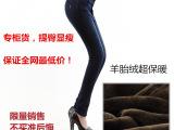 粉红天使正品商务休闲加绒加厚双层保暖裤小脚靴裤女式士牛仔裤