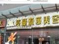 滨州拓美广告-安装制作喷绘发光字灯箱招牌标识LED