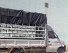 经济型小货车便宜卖了