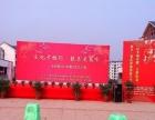 重庆展会音响桁架舞台拱门空飘桌椅投影仪出租搭建