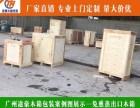 广州海珠区海幢物流打木架