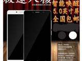 正品八核移动4G智能机超薄5.0寸大屏 双卡双待安卓智能手机非电