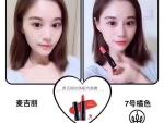 麥吉麗中國新歌聲護膚品