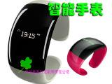 蓝牙手镯iphone小米智能手机伴侣 华为HTC安卓苹果通用型蓝