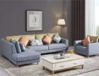 金煌装饰携手晚安家居:打造八大新潮主题风格家具之北欧风格