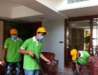 广州新房除甲醛 测甲醛 新房祛味 办公室除甲醛
