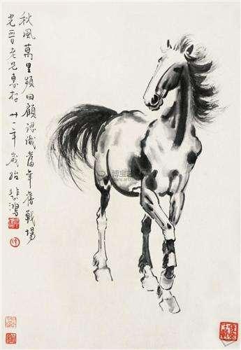 甘肃武威徐悲鸿字画