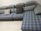 天津定做沙发套,定做椅套,布艺沙发换面