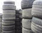 大量批发零售各种轿车、货车拆车件