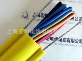 手柄控制电缆,电动葫芦电缆,自承式钢索电缆,HYRVV2G16*