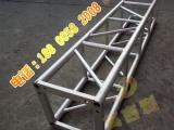 400*400truss架舞台桁架灯光架供应铝合金桁架可升降龙门