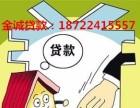 天津个人短期借款低息超乎想象