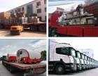 惠州到吉林物流公司 整车零担专线直达 让一切准时送达