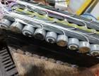 定做修理电动车锂电池