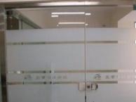 专业办公室玻璃贴膜,磨砂膜,防爆膜,隐私膜,隔热膜