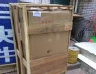 德邦国内、国际货运物流航空设备家具行李汽车钢琴托运