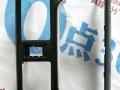 2014款丰田威驰CD一体机