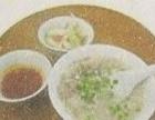 品味轩加盟 特色小吃 投资金额 1-5万元