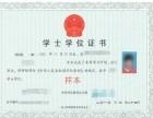 西安交通大学咸阳成人考试培训班招生中