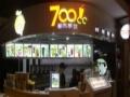 700cc都市茶饮 700cc都市茶饮诚邀加盟