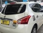 日产骐达2012款 骐达 1.6 无级 XE 舒适型 车况好 省